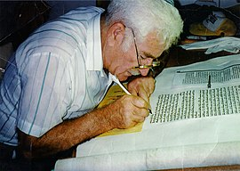 Writing a torah.jpg