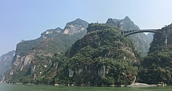 Landscape of Xiling Gorge