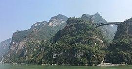 Xiling Gorge 2016 2.jpg