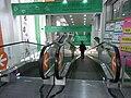 XinHui 新會碧桂園 Country Garden 大潤發 RT-Mart moving pavement 02.JPG