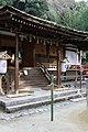Yamada Uji, Uji-shi, Kyōto-fu 611-0021, Japan - panoramio.jpg