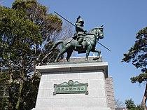 Yamauchi Katsutoyo statue.jpg
