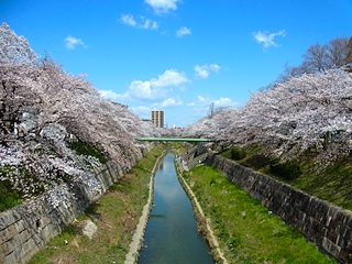 Mizuho-ku, Nagoya Ward in Japan