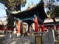 Yan Miao - Pavilion of Joy - P1050482.JPG
