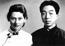 Gladys Yang and Yang Xianyi in 1941
