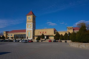 Yanqing Railway Station New.jpg