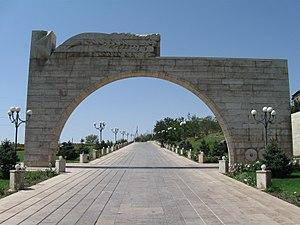 Yerablur - Image: Yerablur 3