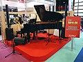 Yi-Ru Chen playing Kawai piano 20190713a.jpg