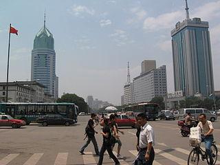 Yingze Street
