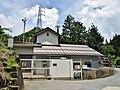 Yogawa power station.jpg