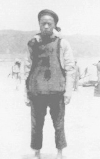 Yong Ying - A Brave (勇; yǒng). Qing soldiers were distinguished as regulars (兵; bīng) or braves by the characters on their uniforms.
