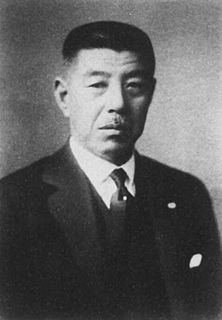 [松平頼寿] Japanese political figure of the late Meiji through early Shōwa periods