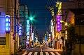 Yoshiwara 2016.jpg