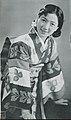 Yukiko Todoroki.1937.1.jpg