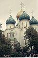Zagorsk 02 Juli 1968.jpg