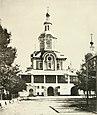Zaikonospassky monastery in Kitai-gorod, Moscow.jpg