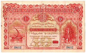 John Houston Sinclair - A Zanzibar 10 Rupees banknote of 1916 signed by Sinclair.
