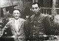 Zhou Enlai and Jiang Guangnai.jpg
