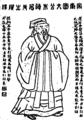 Zhu Xi.png
