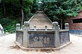 Zhuge well 2016 Wuzhang Plains.jpg