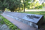 Zinkiv May 01 Str. Park WW2 Memorial Complex Brothery Grave of WW2 Warriors 02 (YDS 1553).jpg