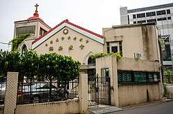 Zion Church Close up from West 20140817.jpg