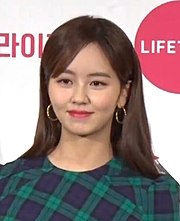 Kim So-hyun - Wikipedia