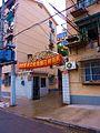 ·˙·ChinaUli2010·.· Shanghai - panoramio (68).jpg