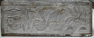 Djoser - Egyptian Museum: Base of a Djoser statue with royal titulary
