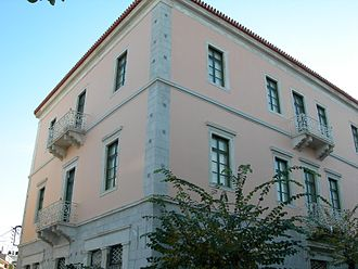 Hermes Pan - Panagiotopoulos mansion, Aigio.