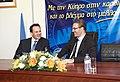 Συνάντηση ΥΠΕΞ κ. Δ. Δρούτσα με Αναπλ.Πρόεδρο ΔΗΚΟ κ. Γ. Κολοκασίδη (4972938585).jpg