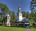Ізки, Церква Св. Миколи Чудотворця 2010 (6009).jpg