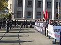 Акція профспілки Пряма дія 8.11.2008.jpg