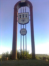 Арка в честь 350 летия города.jpg
