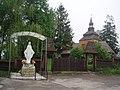 Богоматір біля Святодухівської церкви Рогатин.JPG