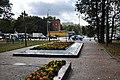 Братская могила воинов Красной Армии у железнодорожной станции Крюково 12.jpg