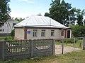 Будинок-музей Миколи Пимоненка у Малютянці.jpg