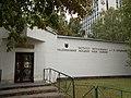 Будинок Інституту металофізики 4.jpg