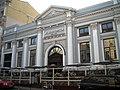 Будинок Кредитного товариства, 1881.JPG
