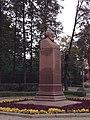 Бюст К.Э. Циолковского (2).jpg