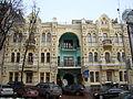 Владимирская дом-1.JPG