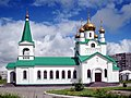Вознесенская церковь в Заринске.jpg