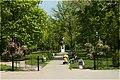 Вхід в парк - алея до пам'ятника Т.Г.Шевченка.jpg