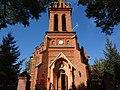 Гавриило-архангельский мужской монастырь Фото 3.JPG