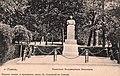 Гомель. Памятник фельдмаршалу Ивану Федоровичу Паскевичу.,1900-е гг ГИМ e1t3.jpg