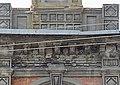 Декор колишнього готелю Савой. Новгород-Сіверський.jpg