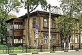 Дом 11 по улице Короленко.jpg