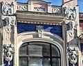 Доходный дом И Р Гоц с размещением электробиографа Художественный - фрагмент фасада.JPG