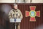 Заходи з нагоди третьої річниці Національної гвардії України IMG 2420 (33658189246).jpg