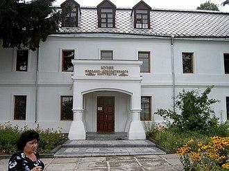 Kaniv - Kaniv folk art museum